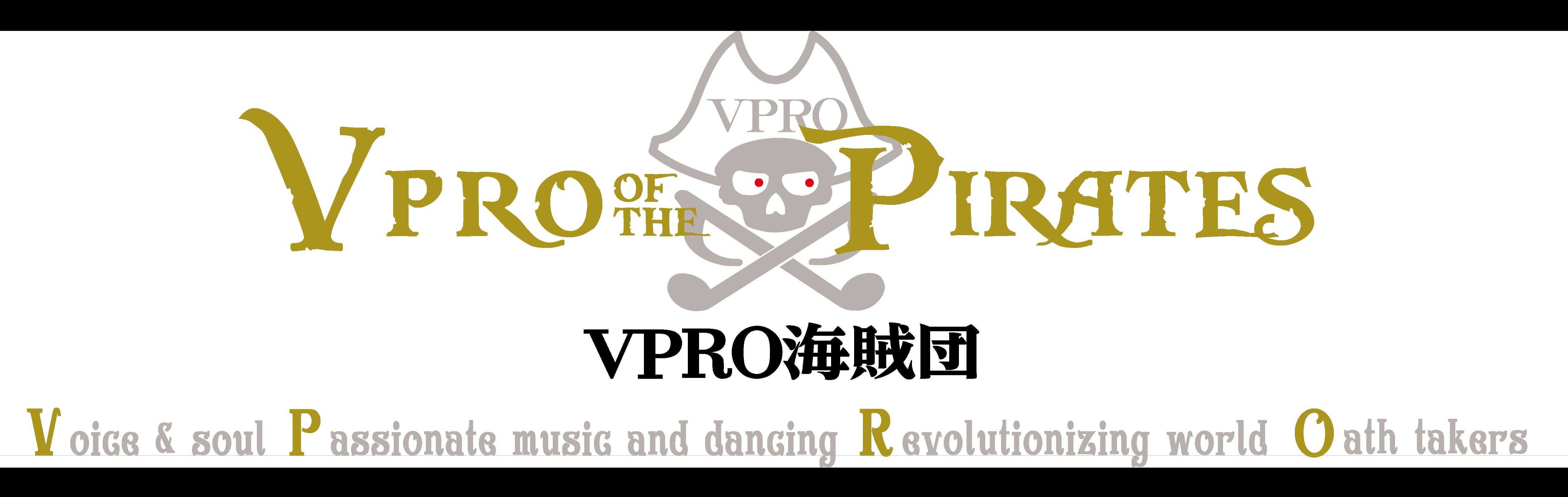 VPRO(ブイプロ)海賊団|歌うコスプレ・エアー・パフォーマンス集団